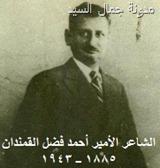 القمندان2 (2)