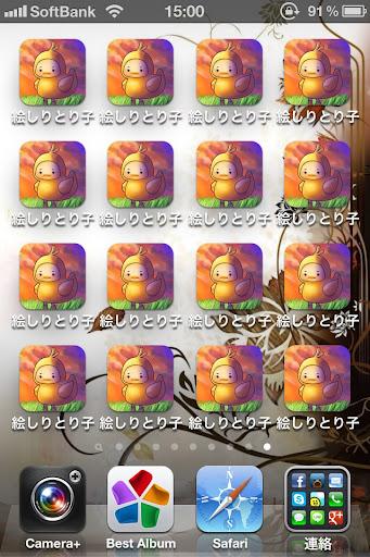 2012_ 5_11_20_ 6.jpg