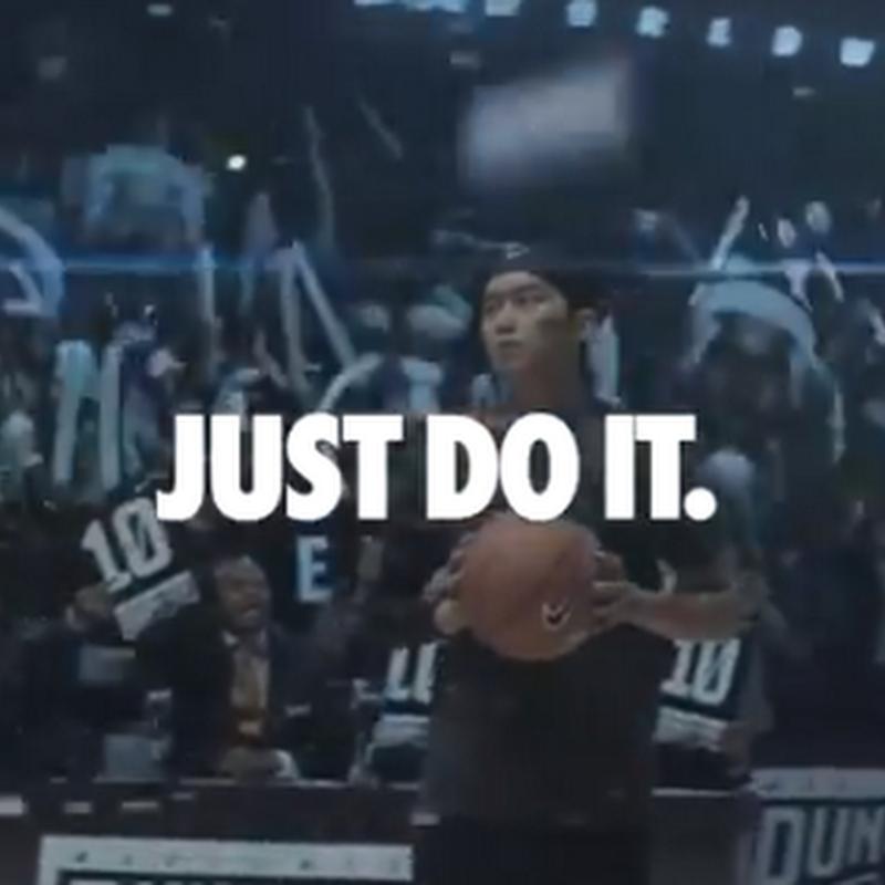 """Nike y sus """"Possibilities"""""""