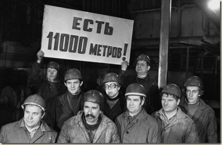 rusos_cavadores azzacov farsa ateismo fraude dios jesus biblia infierno