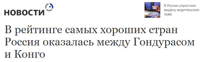 В ООН обеспокоены медленным расследованием трагедии в Одессе - Цензор.НЕТ 5873