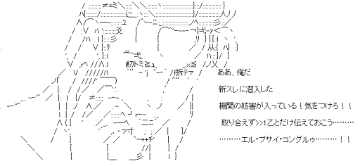 岡部倫太郎(シュタインズ・ゲート)