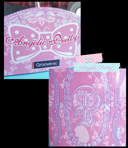 Angelic Pretty Pullip Prupate 02