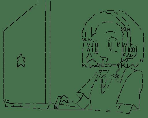 アンゴル=モアの画像 p1_3
