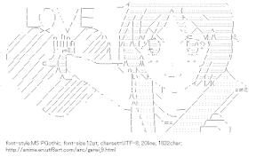 [AA]Tsuchimiya Kagura LOVE (GAREI)