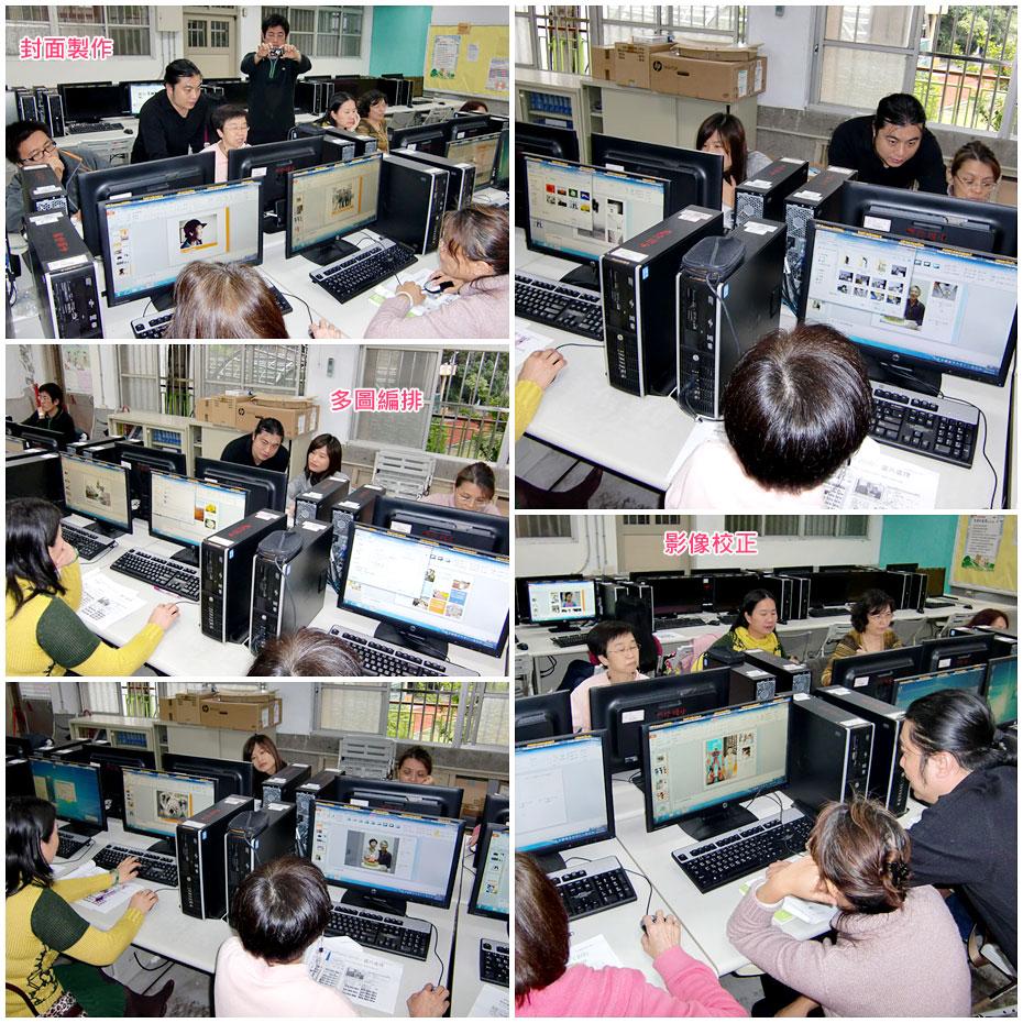 興隆國小-2010多媒體簡報範本套用