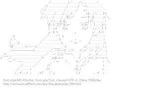 [AA]Kisaragi Chihaya (The Idolmaster)