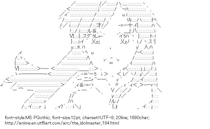 The Idolmaster,Kisaragi Chihaya