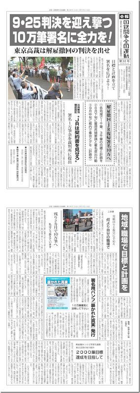 news_38