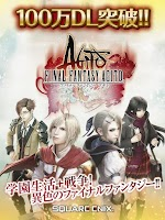 Screenshot of FINAL FANTASY AGITO