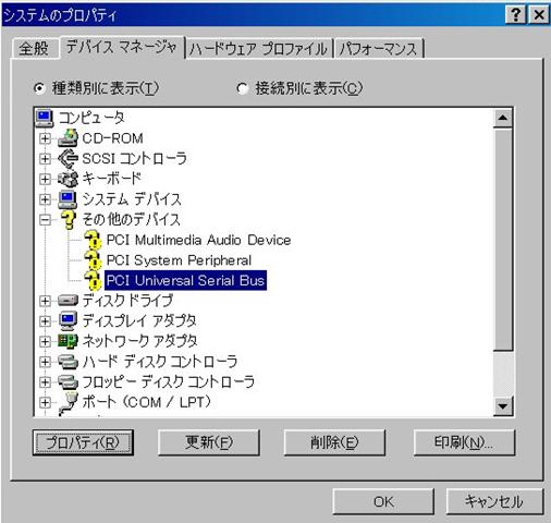 [image%255B11%255D.png]