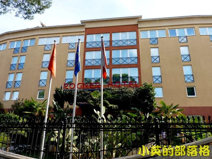 1015-2阿爾巴尼亞飯店9.JPG