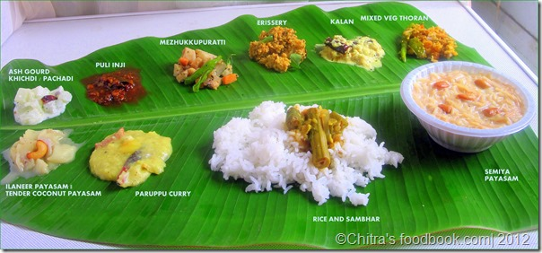 ONAM SADHYA 1