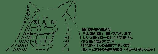 喪黒キュゥべえ(魔法少女まどか☆マギカ)
