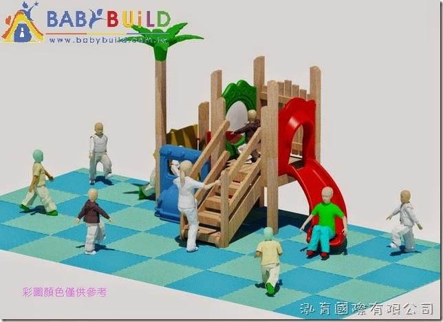 BabBuild 室內兒童木製遊具