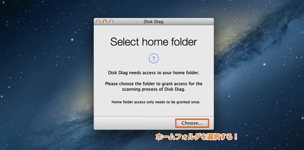 Mac app utilities disk diag1