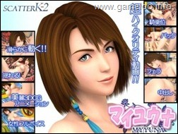 Final Fantasy X - My Yuna (18+)