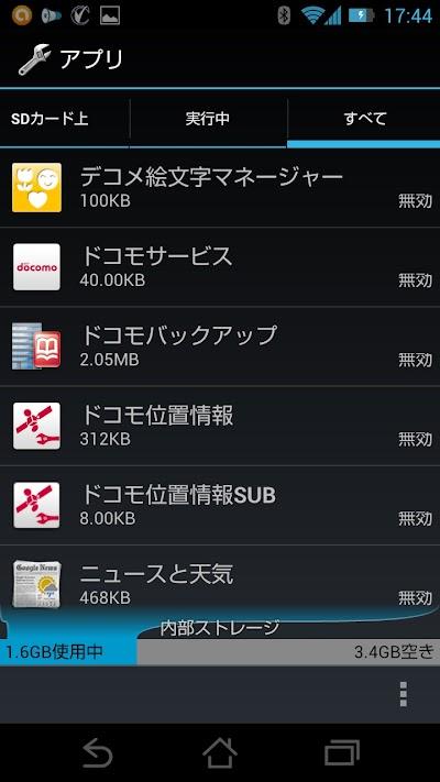 2014-05-28 17.44.51.jpg