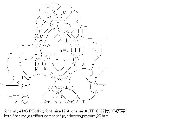 Go!プリンセスプリキュア,キュアフローラ,春野はるか