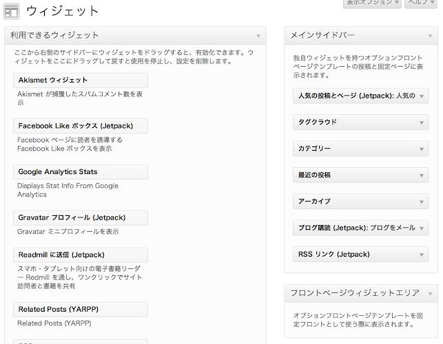 スクリーンショット 2013-07-09 23.17.55.png