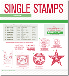 single stamps christmas