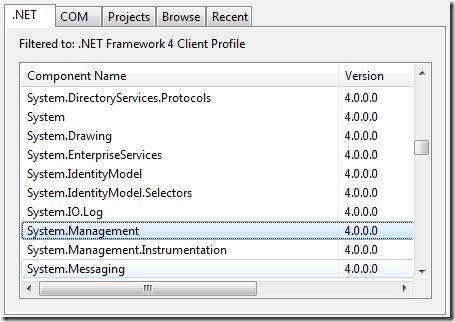 Сборки нет в списке компонентов доступных для добавления к проекту
