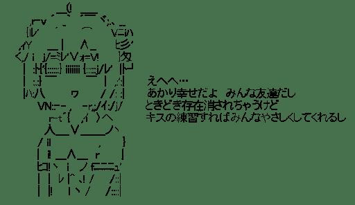 赤座あかり(ゆるゆり)