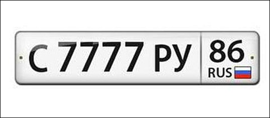 1297m