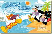 Gotas do Mickey