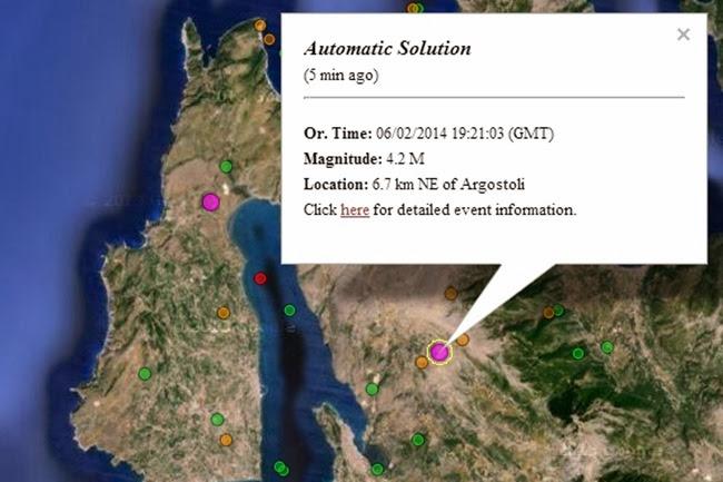 4.2 ο προηγούμενος σεισμός