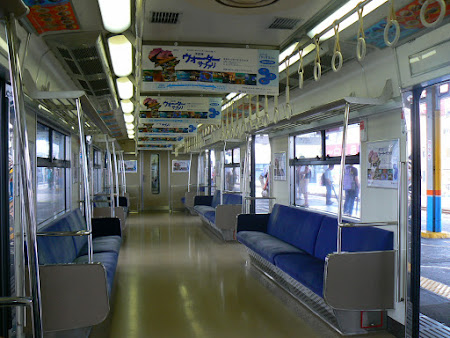 Transport Osaka: metro spre Universal Studios
