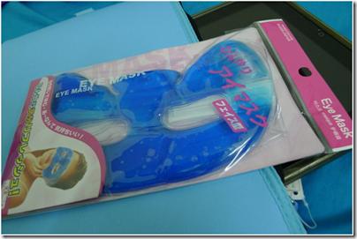 cooler eye mask pack