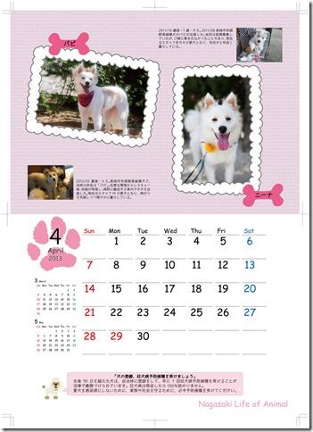 2012-1013_loa_april