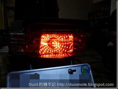 SYM 三陽金發財 125 LED 煞車尾燈