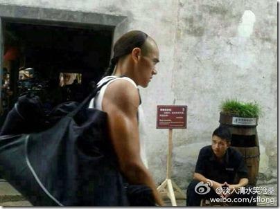 Eddie Peng vs Wong Fei Hung Look 03