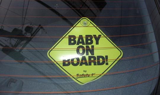 BabyOnBoard2