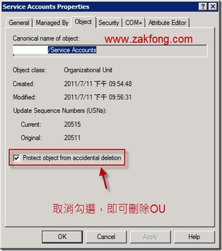 20110711-04-取消防止意外刪除-Watermark