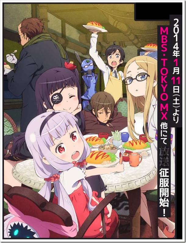 Sekai_Seifuku_Bouryaku-no-Zvezda_anime