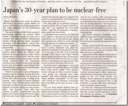 hindu news on japan energy plan