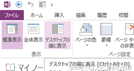 2013-07-18_200416