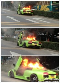lamborghini-burns-shenzhen-china-1a