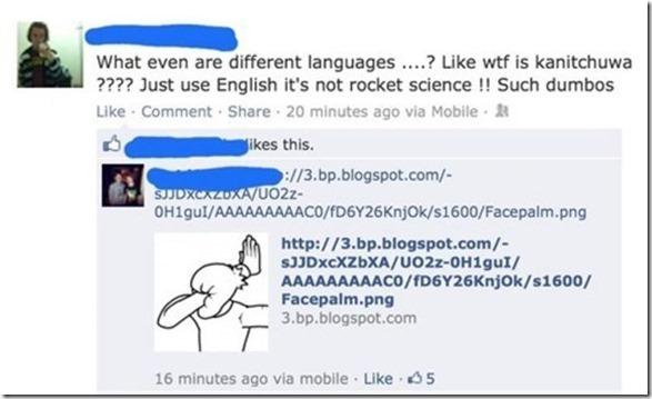 bad-facebook-posts-4