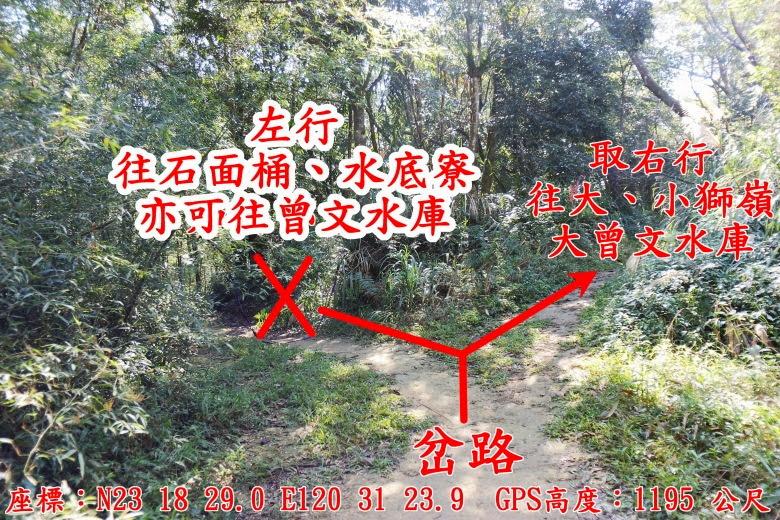 2013_1130_101557