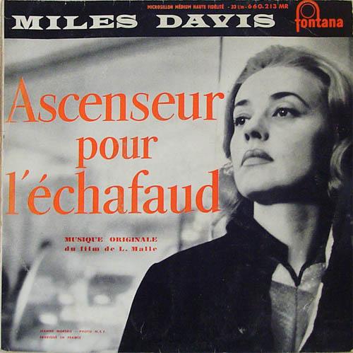Miles Davis 1957 Ascenseur pour l'échafauld.jpg