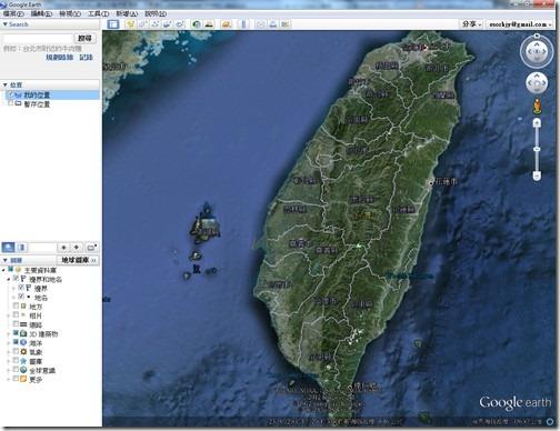 google earth 6.2-01