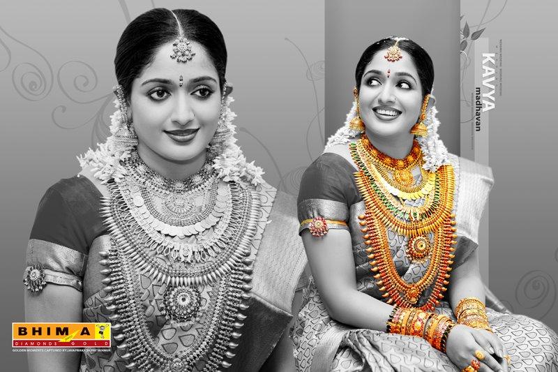 Kavya Madhavan's wedding Album Pics