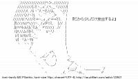 TwitAA 2013-07-12 07:57:32