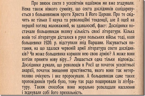 2014-05-17_191702