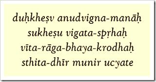 Bhagavad-gita, 2.56