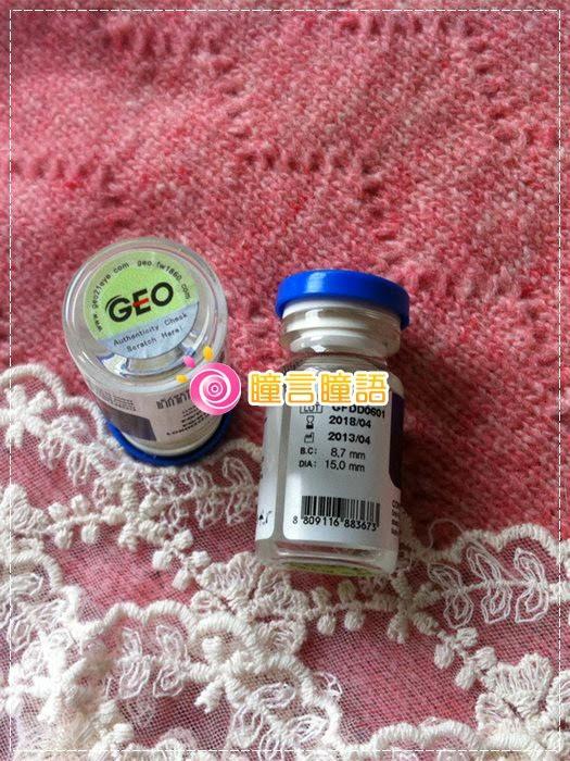 韓國GEO隱形眼鏡-GEO Berry Holic 混血三色灰3